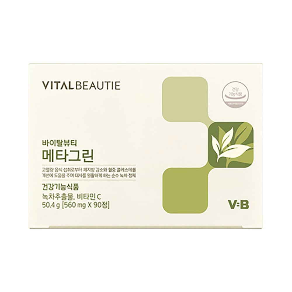 VITALBEAUTIE Metagreen 50.4g 90tablets by Amorepacific/ Metabolism Management Weight loss supplement