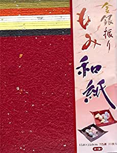 Japanese Origami Paper 6 Inches 21 Sheets