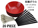 20 PC Japanese Melamine Bowl Set ~ 拉麺ボウル組 Ramen Bowls, Regular Size Spoons, Chopsticks, Made of Melamine, For Vietnamese Pho Recipe, Menudo Snacks, Rice Udon Noodle Bowl ~ We Pay Your Sales Tax