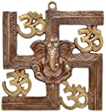 Pindia 'Lord Ganesha On Swastik' Aluminium with Copper coating Wall Hanging (22 cm x 1 cm x 22 cm)
