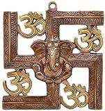 Pindia 'Lord Ganesha On Swastik' Aluminium Wall Hanging (22 cm x 1 cm x 22 cm)