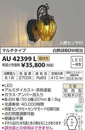 AU42399L 電球色LED人感センサ付アウトドアポーチ灯 B01GCAYU3O 15230