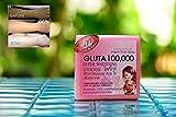 Glutathione Soap 1 Bar Gluta 100000 Super Whitening Skin Bleaching Formula
