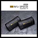エムズスピード ネックパッド 黒 250mm x 130mm x 75mm 2個1セット