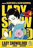 lady-snowblood-volume-4