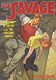 Doc Savage #16: The Secret in the Sky and The Giggling Ghosts