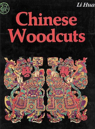 Chinese Woodcuts by Brand: Foreign Languages Press