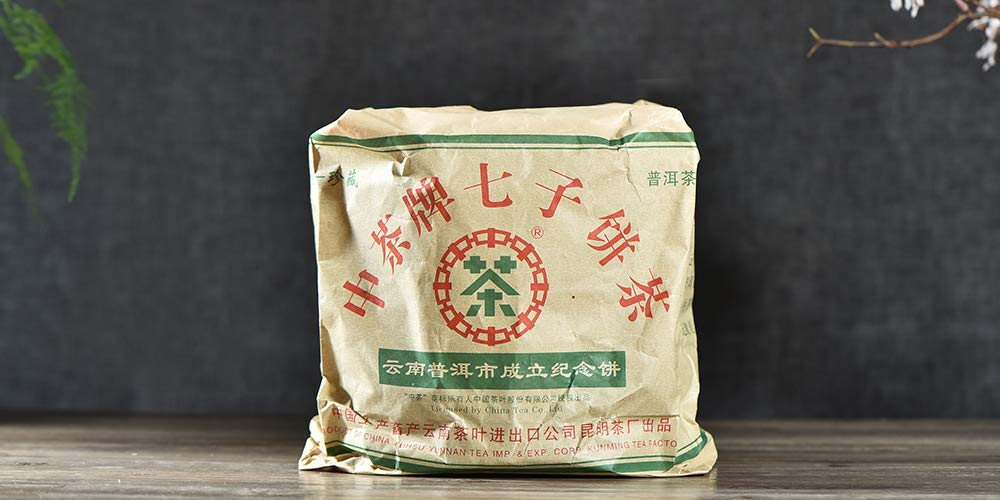 2007 special tea cakes in the middle of the year [11-year dry warehouse old Pu'er tea] Chinese tea director signed the Yunnan pure dry warehouse storage [Yunnan Qizi cake tea] 2007 the same raw Puzhon by NanJie (Image #2)