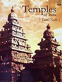 Temples of India - Tamil Nadu - DVD