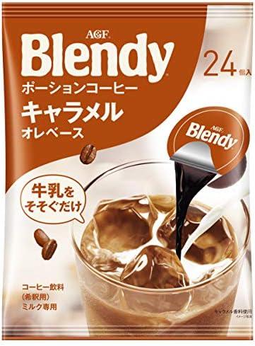 [スポンサー プロダクト]AGF ブレンディ ポーションコーヒー キャラメルオレベース 24個 ×2袋