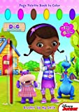 Bendon Publishing Doc McStuffins Brushin' Up My Smile Page Palette Book to Color