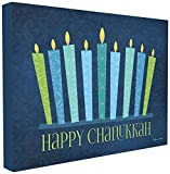 Stupell Home Décor Happy Chanukkah With Menorah Stretched Canvas Wall Art, 16 x 1.5 x 20, Proudly Made in USA