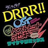 Durarara!! OST Best Hit Ikebukuro Psyche de Remix