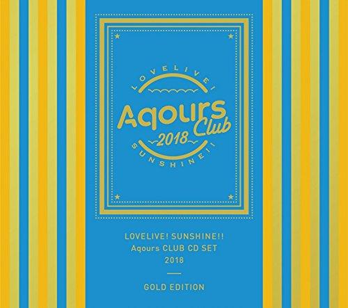 【早期購入特典あり】 ラブライブ! サンシャイン!! Aqours CLUB CD SET 2018 GOLD EDITION (アーティスト写真使用 ソロブロマイド9枚セット付)                                                                                                                                                                                                                                                    <span class=