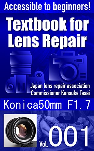 Accessible to beginners! Textbook for Camera Lens Repair Vol.001: Konica 50mm F1.7 (Text book for Camera Lens - 001 50