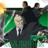 Ga-Rei-Zero by Soundtrack (2009-05-26)