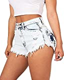 Metee Dresses Women's White High Waist Washed Ripped Destroyed Denim Shorts Jeans Medium