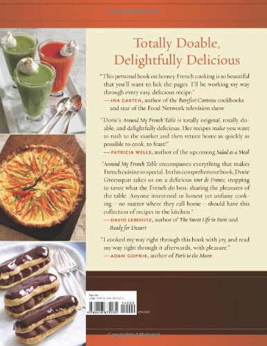 Around-My-French-Table-More-than-300-Recipes-from-My-Home-to-Yours