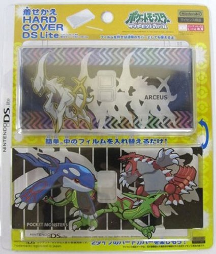 Amazon.com: Nintendo DS Lite Carcasa rígida de Pokemon ...
