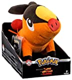 Pokemon Tepig 8-Inch Trainer's Choice Plush