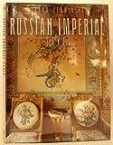 Russian Imperial Style, Laura Cerwinske, 0137848102