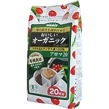 Avance delicious organic drip coffee (7g ~ 20P) 2 pieces ~