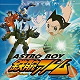 Music From Metro City: Astro Boy 2 by Japanimation