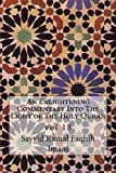img - for An Enlightening Commentary Into The Light of The Holy Quran: vol 18 book / textbook / text book