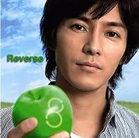 Reverse(初回限定盤)(DVD付)の商品画像