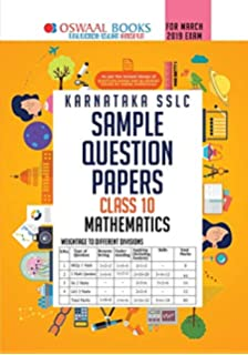 sslc midterm question papers 2014 karnataka state