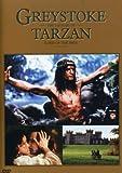 GREYSTOKE:THE LEGEND OF TARZAN, LORD OF