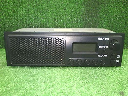 マツダ 純正 スクラム DG64系 《 DG64V 》 ラジオ P30500-18010597 B07F7JC6K3