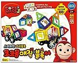 cocomong Magic Magnetic Building Blocks 44 Pieces Korea Animation Character