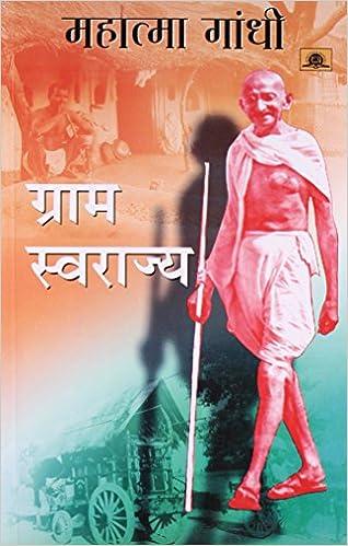 Book Gram Swarajya