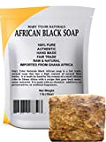 Best Organic Cleaners - Organic African Black Soap 1 lb Raw Black Review