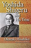 img - for Yoshida Shigeru and His Time book / textbook / text book