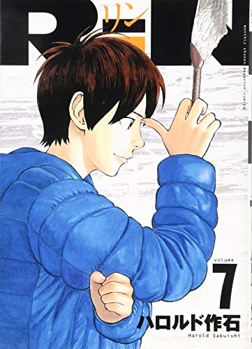 RiN(7) (KCデラックス)