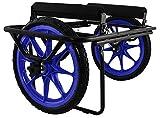 Seattle Sports Atc (All-Terrain Center Cart), Black
