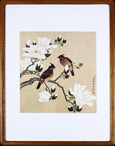 IglooArts- Giclee Print of Ancient Asian Paintings - Magnolia and Birds - Yu Zhi - Price Cut by 30% for Holidays - Framed and Ready to Hang - 19
