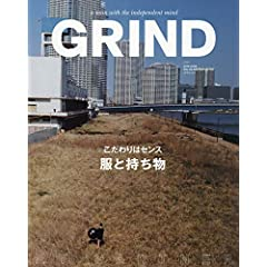 GRIND 表紙画像