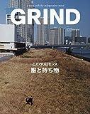 GRIND(グラインド) 2019年 06 月号 [雑誌]