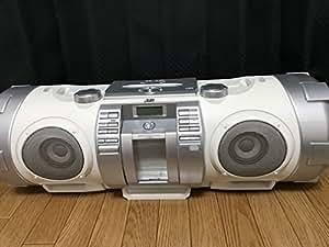 Amazon.com: JVC Kenwood JVC powered woofer CD system RV