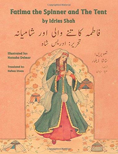 Fatima Spinner Tent Idries Shah