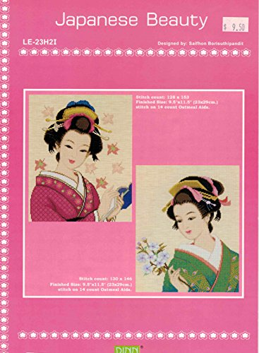 Japanese Beauty Counted Cross Stitch Leaflet