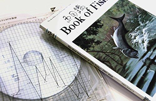 魚図鑑 完全生産限定プレミアムbox 3cd+魚大図鑑の商品画像