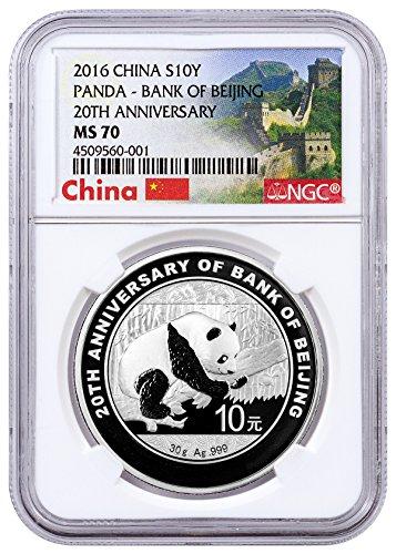 2016-cn-panda-10-yuan-30g-20th-anniversary-bank-of-beijing-exclusive-great-wall-label-piece-ms70-ngc