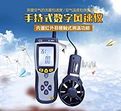 CEM DT-8894 digital thermometer anemometer temperature, air volume infrared with USB