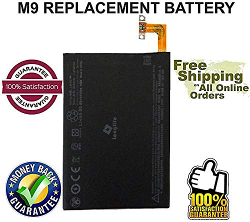 extra battery for htc one - 2