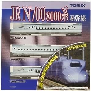tomytec 924111–Shin kansen, tipo N700–880Sanyo/kyushu, vehículos