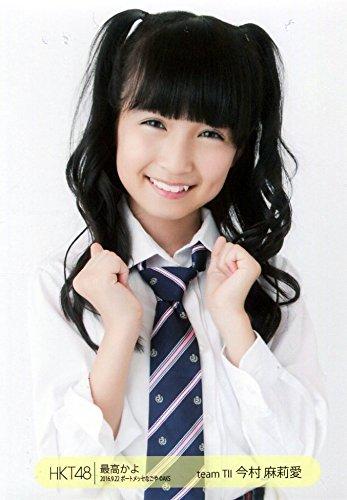 HKT48今村麻莉愛を天使以外に何に例えて良いのかわからない